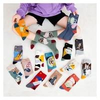 26 style text letters crew socks graffiti art painting women streetwear skateboard sport guitar cycling designer cotton socks