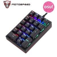 MOTOSPEED K24 USB Wired Mechanical Numeric Keypad 21 Keys Mini Numpad RGB Backlight Keyboard Accounting Laptop Notebook Tablets