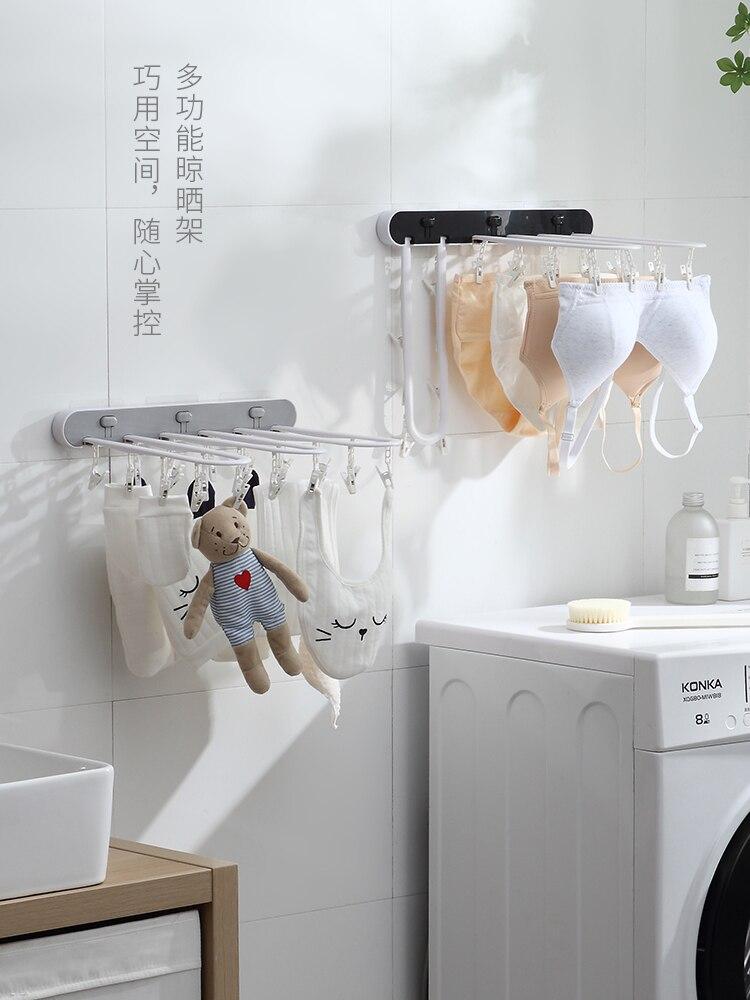 شماعات ملابس متعددة كليب الجوارب المنزلية رف الملابس قضيب الطفل الجدار الشنق تجفيف داخلية الطفل لكمة خالية تخزين رائعة