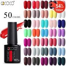GDCOCO soak off  Base Gel Top Coat Matte Top Gel polish Nail Gel lacquer 8 ml manicure wholesale long lasting Nail color gel