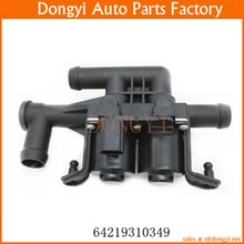 Heater Control Water Valve OE NO. 64219310349