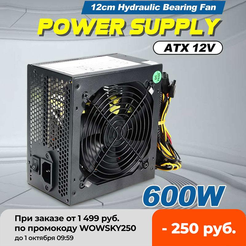 LEORY 600 واط الكمبيوتر PSU امدادات الطاقة الأسود الألعاب هادئة 120 مللي متر مروحة 20/24pin 12 فولت ATX جديد وحدة إمداد الطاقة للكمبيوتر BTC