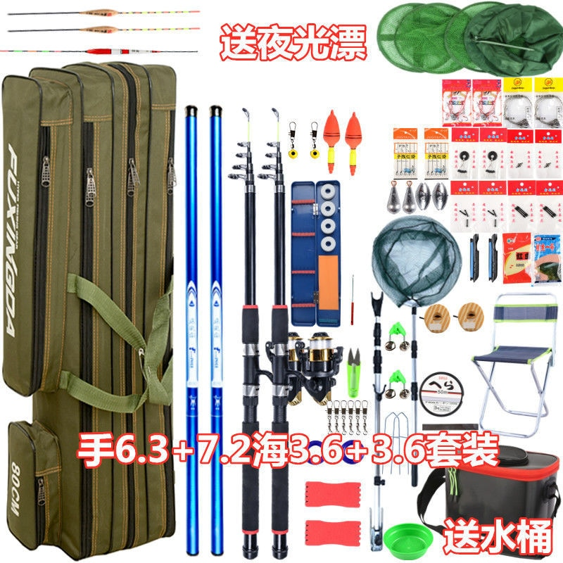 Spinning Kit Fishing Rod Set Case Guides Carbon Fiber Combo Summer Fishing Rods Complete Set Carp Fish Olta Fishing Bag HX50RC enlarge