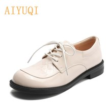 AIYUQI Women Loafers Lace-up Low Heel Patent Leather Girl Shoes Non-slip Casual Two-color Fashion La