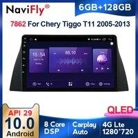 navifly 7862 qled screen 1280720 android 10 0 for chery tiggo t11 2005 2013 car radio multimedia video player navigation gps