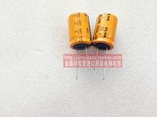 10 pièces nouveau ELNA RE3 35v4700uf 18X25MM condensateur électrolytique audio 4700 uF/35 V robe Orange 4700UF 35V au lieu de 35V4200UF