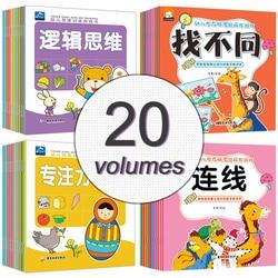 20 pçs/set formação cerebral educação precoce para crianças livro iluminação imagem storybook jardim de infância idade 2-6 jogos história livros