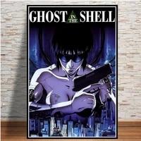 Affiches et imprimes de dessin anime japonais Ghost In The Shell  toile  peinture murale  affiche dart Vintage  decoration de maison  Quadro