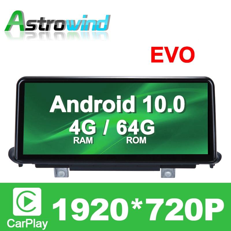 10.25 polegada 8 núcleo 64g rom android 9.0 sistema de navegação gps do carro mídia rádio estéreo para bmw x5 f15 x6 f16 2017 2018 2019 evo