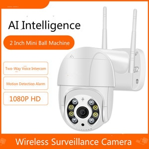 1080P Cloud Wireless IP Camera PTZ HD ONVIF Outdoor Security Surveillance Waterproof Outdoor Camera IR Night Vision