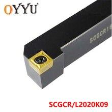 OYYU 20mm SCGCR2020K09 SCGCR SCGCL tour fraise arbre tournant porte-outil SCGCL2020K09 CNC queue de coupe carbure insère des outils