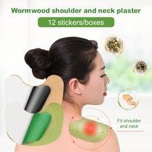 12PCS Wormwood Patch Joint pain Rheumatoid Arthritis Knee Pain Sticker Pain Reliever Moxibustion Sti