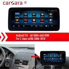 Écran de Navigation GPS Mercedes   Mise à jour pour la classe C W204 08-10 Android 9.0, mise à niveau du système multimédia