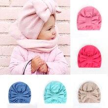 BalleenShiny/теплые детские шапки для мальчиков и девочек; Милые шапки Детская шапочка с бантиком; Шапка-тюрбан; Аксессуары для головы; Подарки для детей