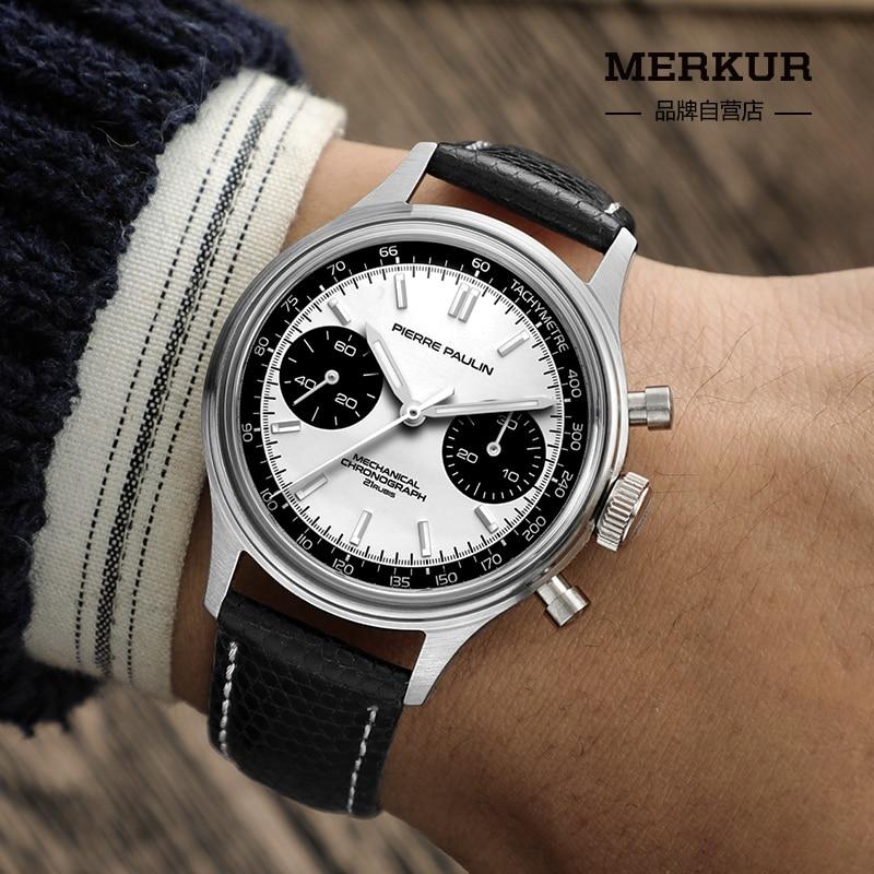 MERKUR FOD Pierre Paulin Seagull movement 1963 Chronograph Mechanical mens Pilot watch Swan Neck Mil
