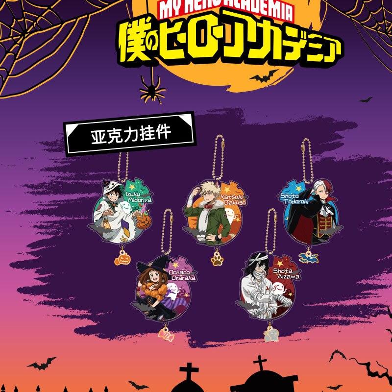 Mi héroe Academia Halloween calabaza luces fantasma tema llavero Anime llavero Cosplay