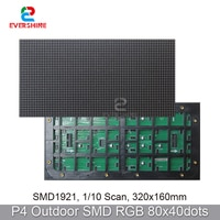 Панель матрица P4 наружная RGB полноцветная Smd1921 320x160 мм 80x40Dots 1/10s светодиодный дисплей экран модуль