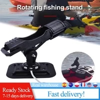 inflatable boat accessories inflatable raft fishing tool rod support rod kayak adjustable fixed rod adjustable fishing rod racks
