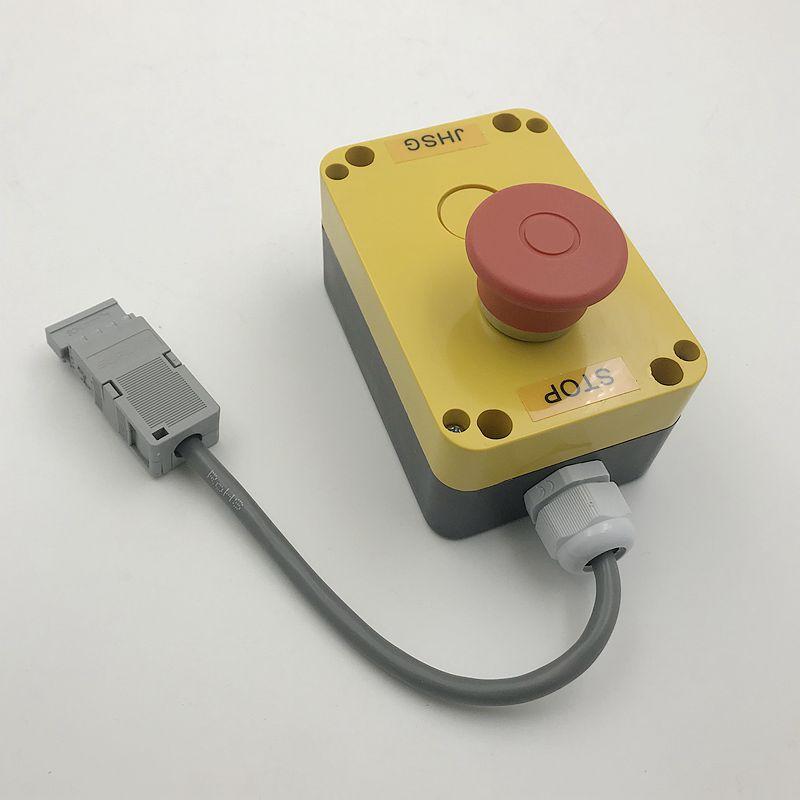 1 قطعة مصعد اكسسوارات 55504137 مناسبة ل شندلر 3300 3600 حفرة مفتاح الايقاف الطارئ AQ1H1010