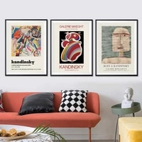 wassily kandinsky poster vintage 1960s galerie berggruen exhibition museum canvas print abstract painting wall picture decor