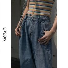 MZ Mop Jeans Women's Straight Loose High Waist Jeans New High Waist Slimming All-Matching Wide-Leg P