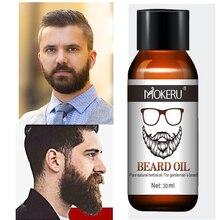Offres spéciales 100% naturel organique hommes barbe croissance huile produits perte de cheveux traitement revitalisant pour toiletté rapide barbe croissance 30ml