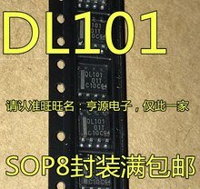 5pieces SN65LVDS101  SN65LVDS101DR DL101 SOP8