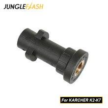 Адаптер для пены сопло пены высокого давления Пенообразователь для Karcher K2 K7 серии мойка давления пены пистолет генератор пены аксессуары