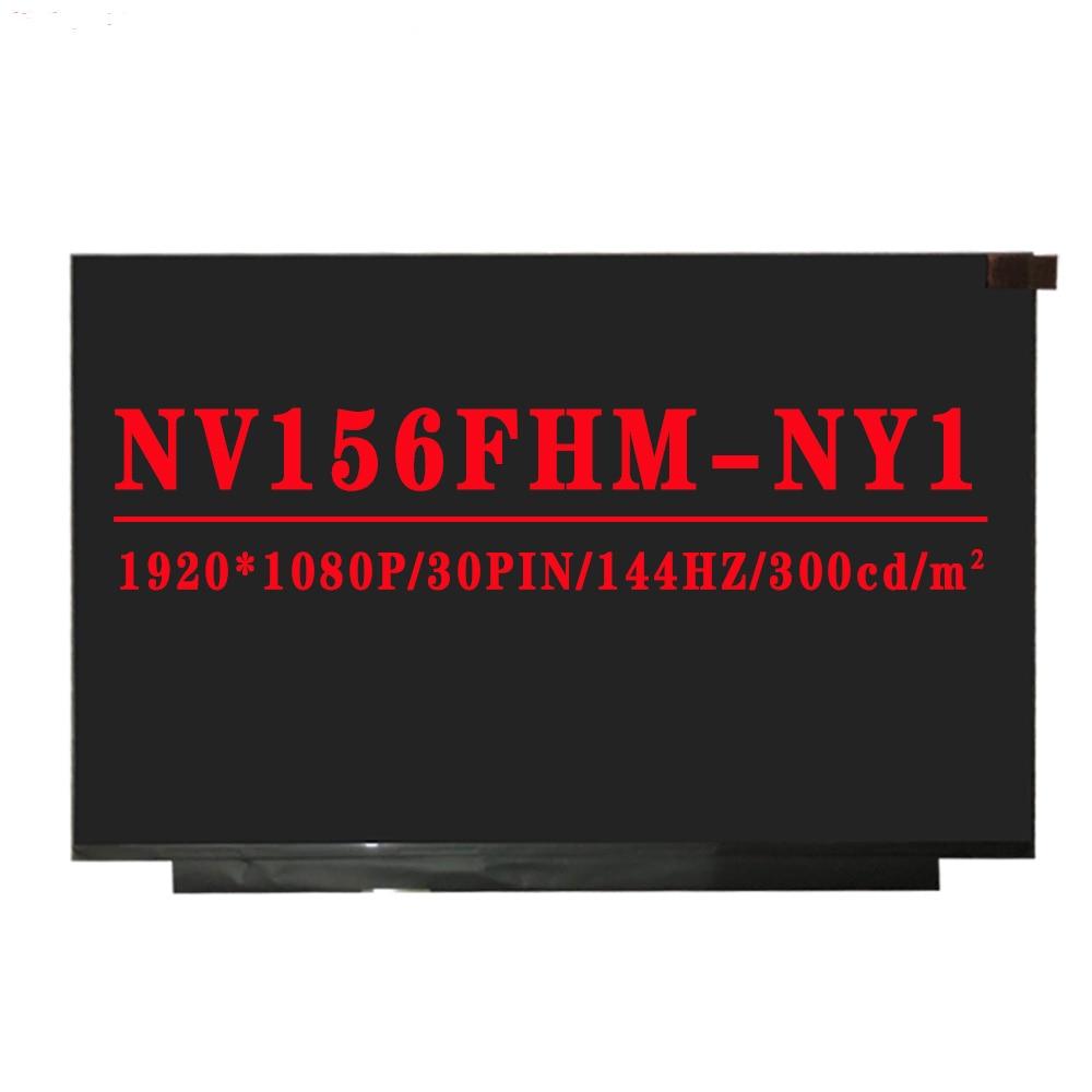 الأصلي 144hz LCD شاشة 72% NTSC مايكرو حافة NV156FHM-NY1 15.6 بوصة 30 دبابيس EDP 1920X1080 IPS LCD دقة الشاشة