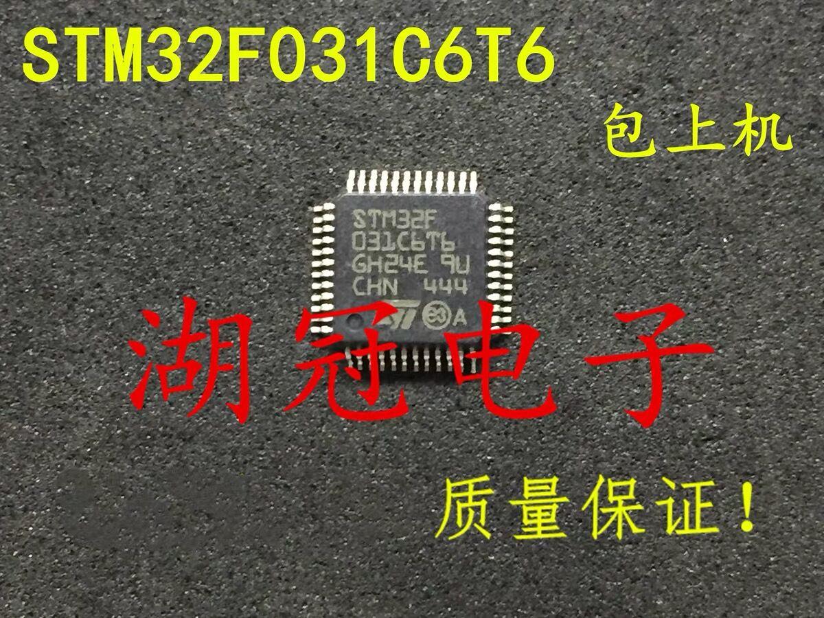 10~20pcs/lo STM32F031C6T6 STM32F031C6 STM32F031 LQFP48 100% NEW Original