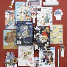 30 pièces/ensemble créatif Van Gogh scène série carte postale bricolage 3D dessin animé Animal fille cartes de voeux signets carte de Message