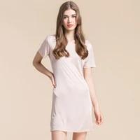 spring summer 2021 new silk double knitted short sleeve nightdress womens loose oversized underlay petticoat household wear