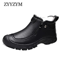 zyyzym men boots 2021 winter new plush and thickened cotton shoes wool fur warm leisure business shoes