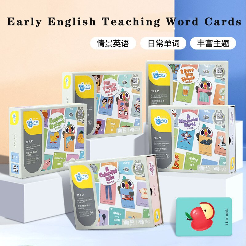 English Spelling Card Children Learning Enlightenment Early Education Toy Kindergarten Elementary School Word Pronunciation Book