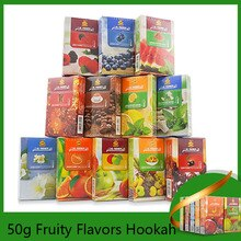 50g Shisha Hookah Fruity Flavors Vanilla Cream Smoking Accessories Bar KTV Premium Shisha Nicotine 0
