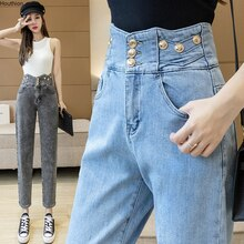 Houthion New High Waist Women's Denim Jeans Solid Color Slim Pocket Fashion Summer Korean Casual But