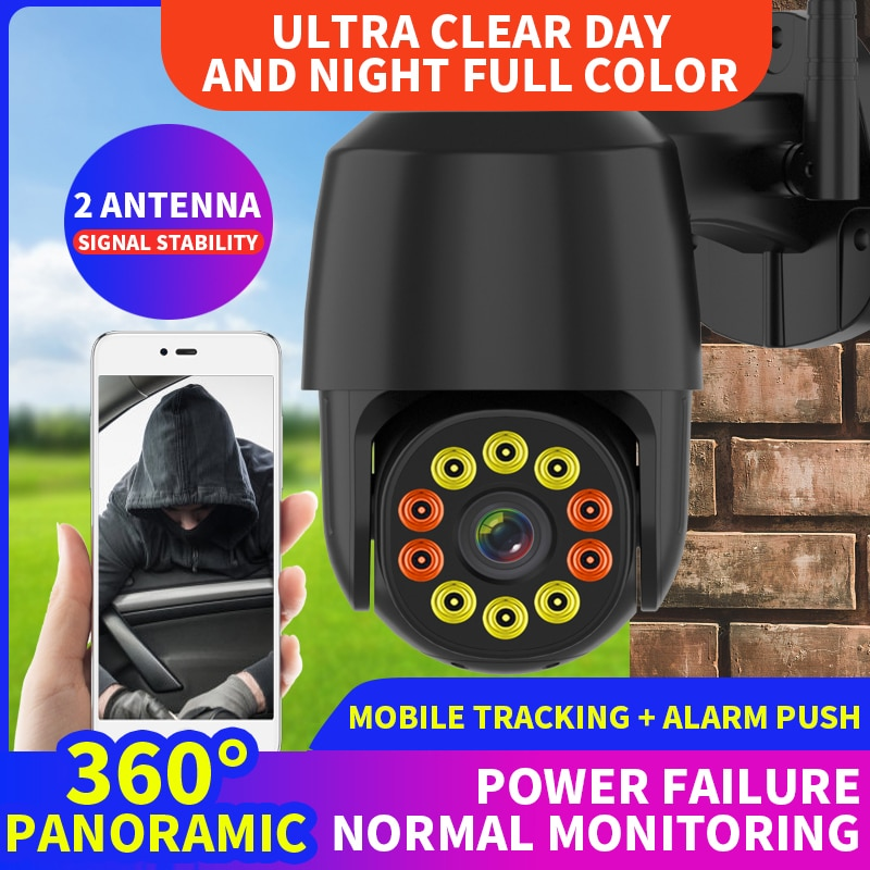 1080P PTZ Wifi IP Camera Outdoor Human Detect Wireless Consumer Camera Speed Dome CCTV Security Cameras IR Home Surveilance