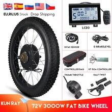 Kunray électrique gros vélo moteur roue 72V 3000W moyeu moteur Kit Ebike Conversion Kit neige vélo Kit Non engrenage moyeu moteur roue 55-70KM