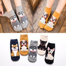 2021 Spring Products Japanese Cartoon Cute Puppy Series Straight Women Socks Cotton Akita Dog Fresh Pet Short Funny Boat Socks