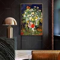 bouquet of flowers in a vase 1890 by vincent van gogh printvan gogh art posterwall art poster printmodern home decor posters