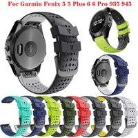 Ремешок JKER силиконовый для наручных часов, быстросъемный легко устанавливаемый браслет для Garmin Fenix 6 Fenix 5 Forerunner 935 945 EasyFit Wirstband, 22 мм