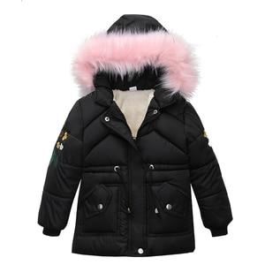 Новая детская одежда зимняя куртка для девочек, Утепленное зимнее пальто для девочек велюровые зимние куртки с капюшоном для девочек верхн...