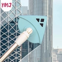 high rise double sided glass wipe household cleaning brush window cleaning artifact strong magnetic splicable rod wiper