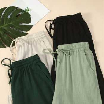 Internet Celebrity Wide-Leg Pants Women's Pants High Waist Spring and Summer 2020 New Loose Drooping Straight Cropped Pants