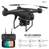 EBOYU S32T Wi-Fi FPV дрона с дистанционным управлением 4K/1080P Широкий формат Регулируемый ESC HD Камера удержания высоты RC Quadcopter Drone -25 минут времени поле...