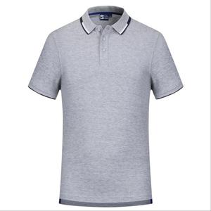 2019 New  100% Cotton Trend Teenagers Self-cultivation Thin Polo Shirts For Men Solid Free Shipping