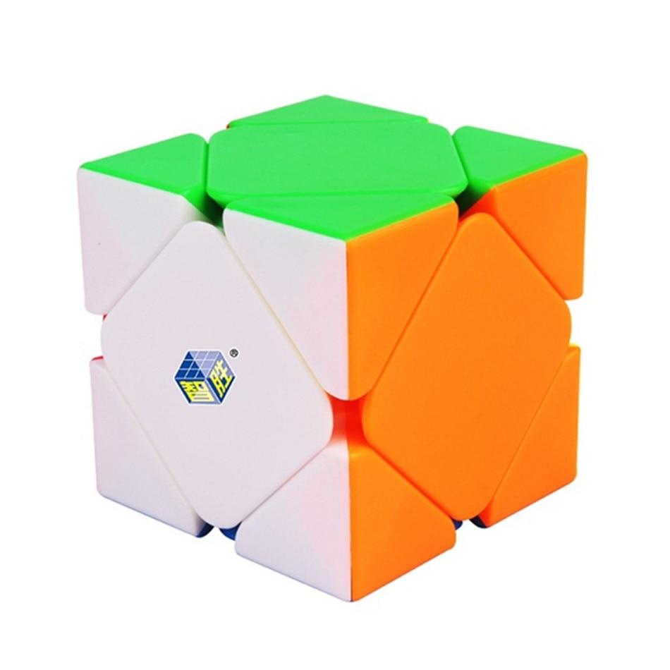 Yuxin preto kirin skew cubo mágico 3x3 stickerless velocidade cubo para crianças presente cérebro teaser puzzle brinquedo