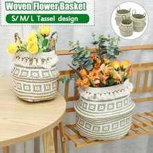 Folding Handmade Seagrass Woven Storage Baskets Laundry Baskets Hanging Flower Pot Baskets Storage panier osier basket for toys