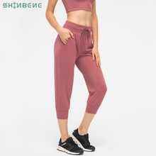 SHINBENE EVERYDAY Leisure Sport Fitness Running Cropped Joggers Women Second Skin Feel Workout Gym C