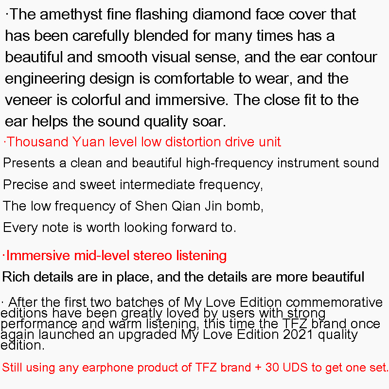 2021 TFZ My Love Edition In-Ear Music Headphones Monitor Sports Noise Reduction Wired Earphones Detachable Cable Music Headphone enlarge
